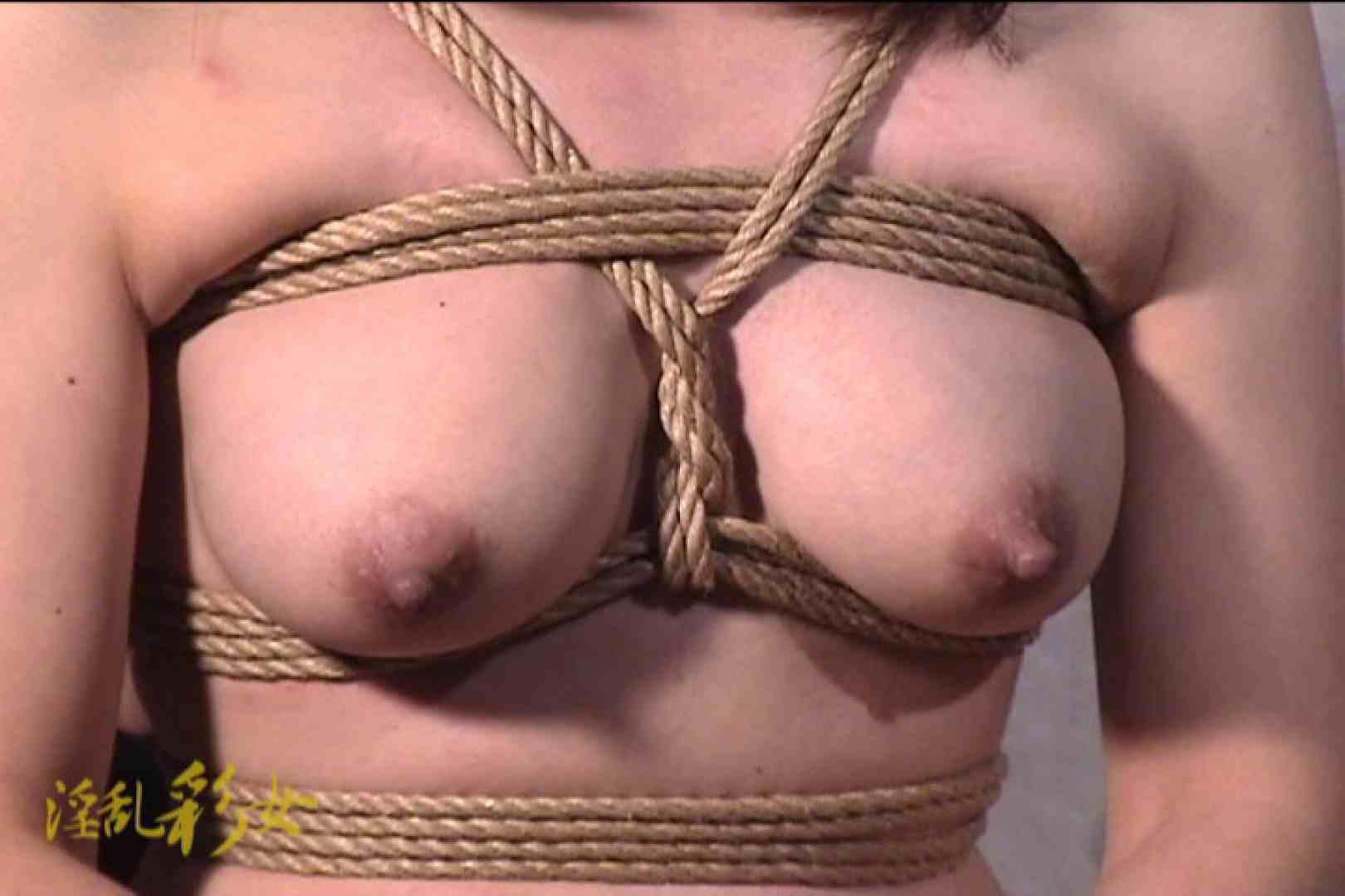淫乱彩女 麻優里 スタジオで撮影 緊縛 | ギャル達のおっぱい  80画像 29