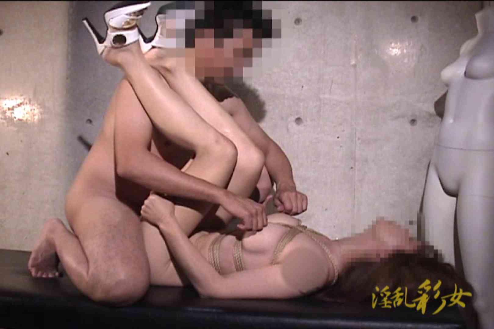淫乱彩女 麻優里 スタジオで撮影 緊縛 | ギャル達のおっぱい  80画像 51