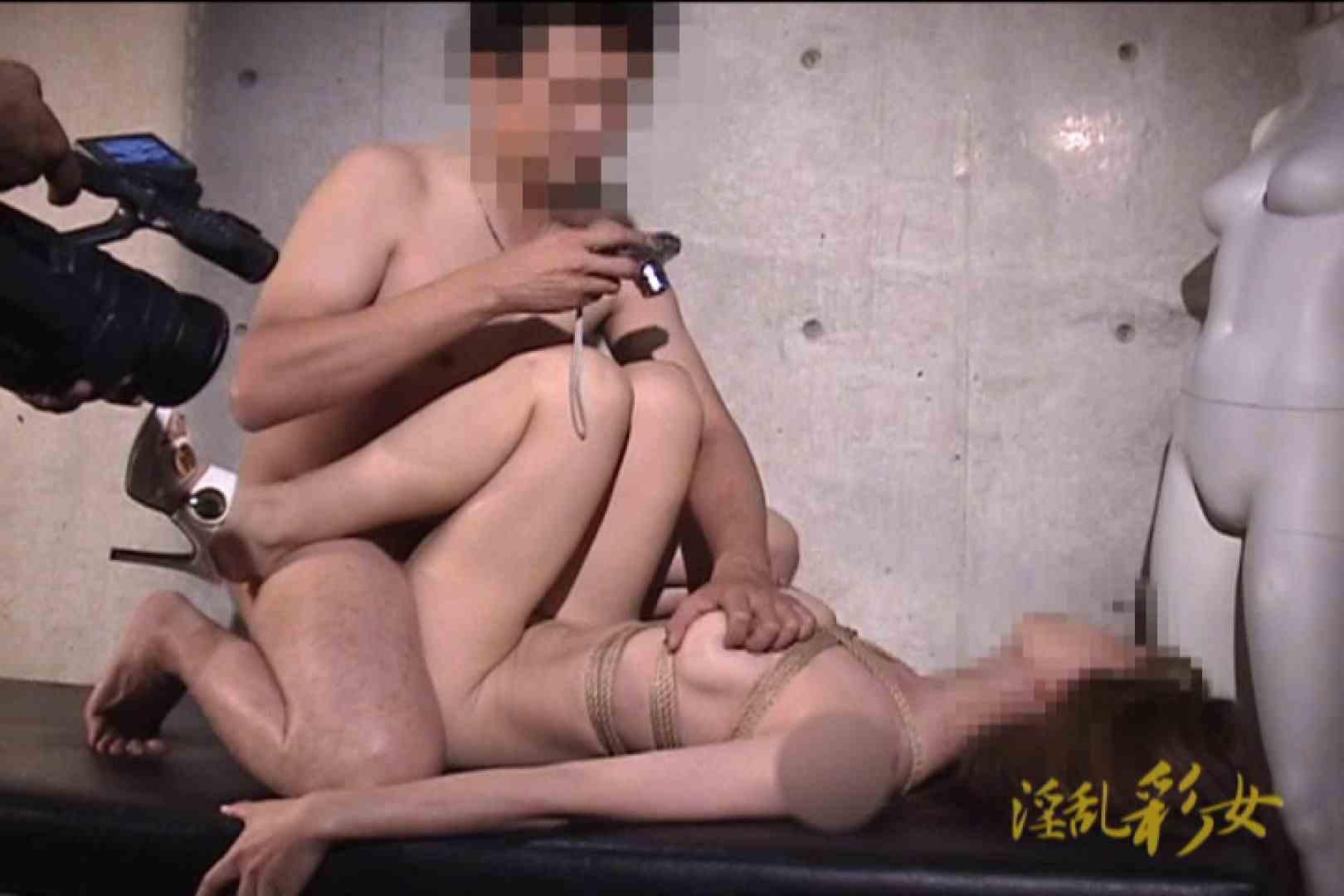 淫乱彩女 麻優里 スタジオで撮影 緊縛 | ギャル達のおっぱい  80画像 59