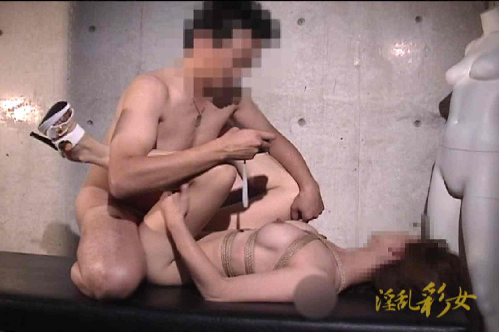 淫乱彩女 麻優里 スタジオで撮影 緊縛 | ギャル達のおっぱい  80画像 61