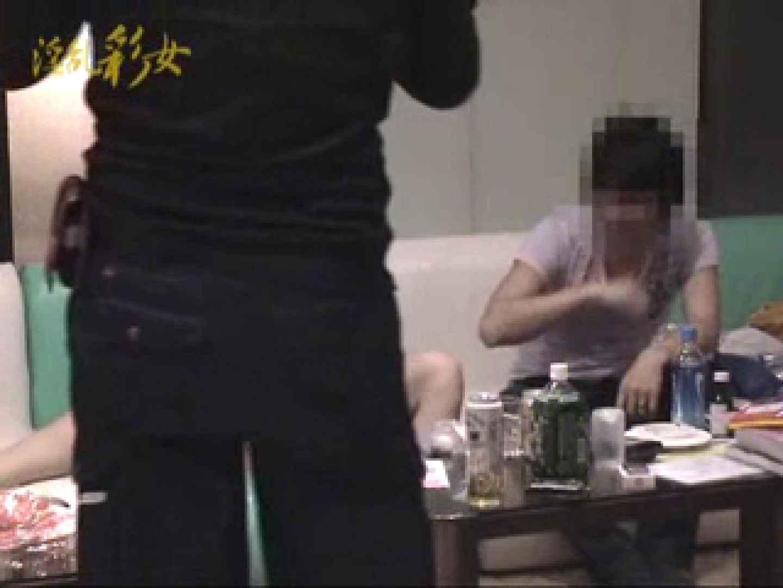淫乱彩女 麻優里 ホテルで3P ギャル達のSEX   淫乱  112画像 16