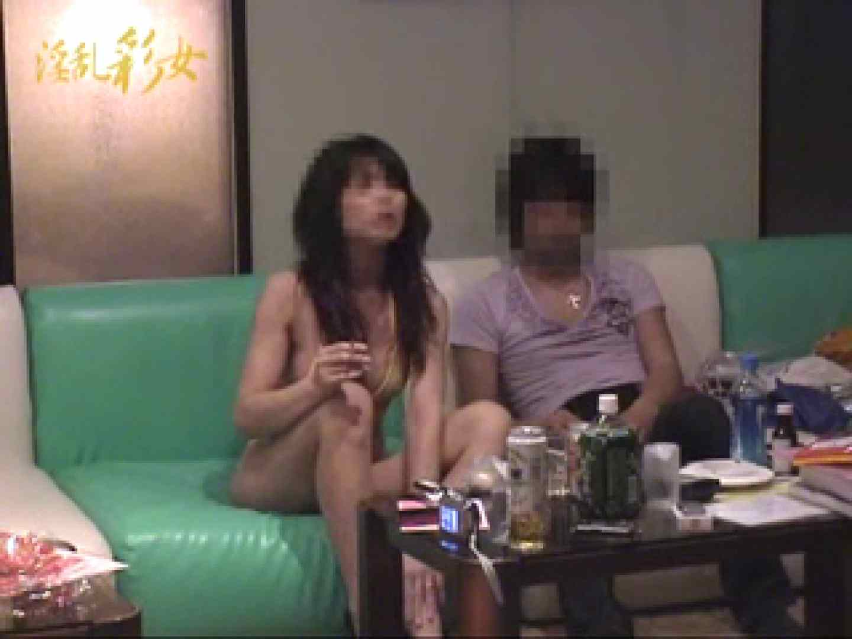 淫乱彩女 麻優里 ホテルで3P ギャル達のSEX   淫乱  112画像 19