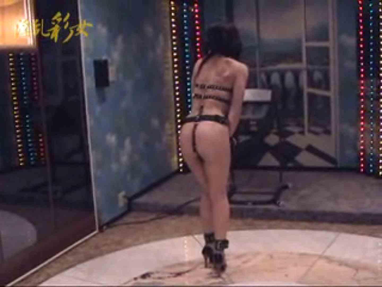 淫乱彩女 麻優里 ホテルで3P ギャル達のSEX   淫乱  112画像 20