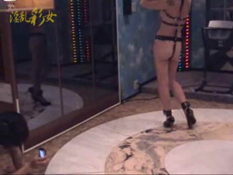 淫乱彩女 麻優里 ホテルで3P ギャル達のSEX   淫乱  112画像 22