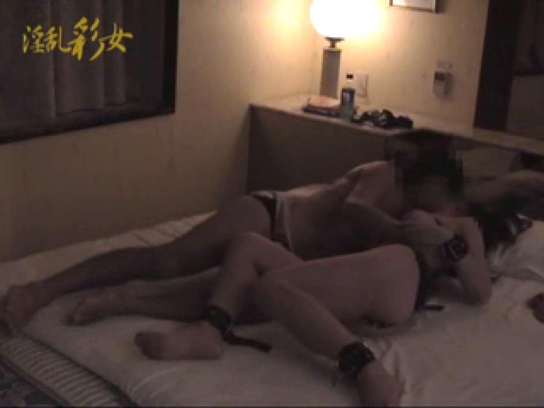 淫乱彩女 麻優里 ホテルで3P ギャル達のSEX   淫乱  112画像 24