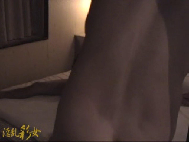 淫乱彩女 麻優里 ホテルで3P ギャル達のSEX   淫乱  112画像 51