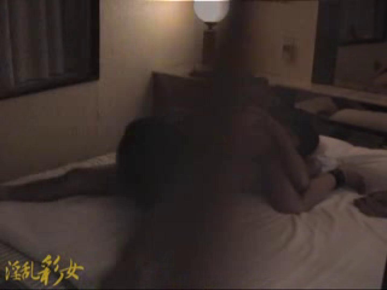 淫乱彩女 麻優里 ホテルで3P ギャル達のSEX   淫乱  112画像 54