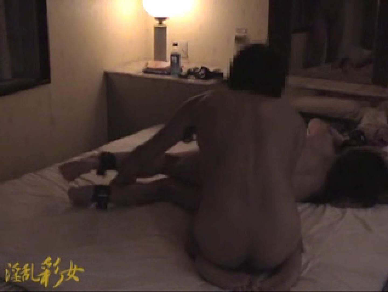 淫乱彩女 麻優里 ホテルで3P ギャル達のSEX   淫乱  112画像 77