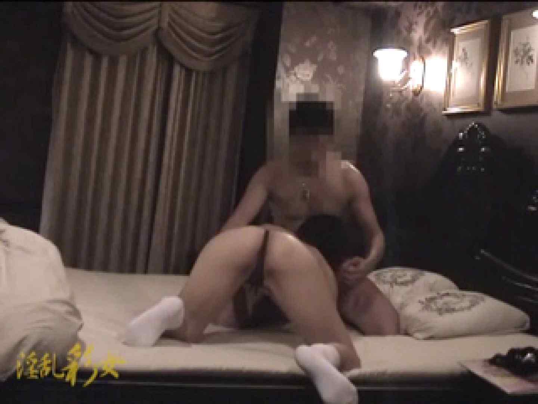 淫乱彩女 麻優里 今回は激しく感じてます。 ホテル | 淫乱  55画像 35