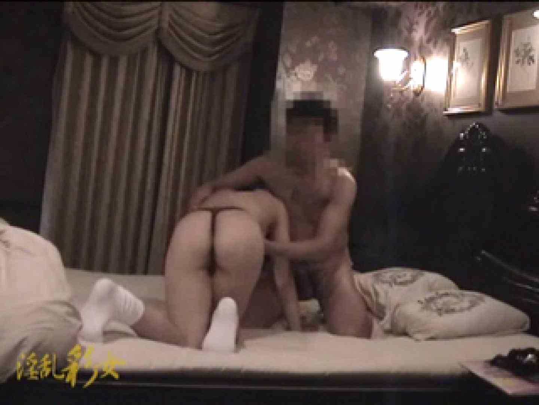 淫乱彩女 麻優里 今回は激しく感じてます。 ホテル | 淫乱  55画像 37