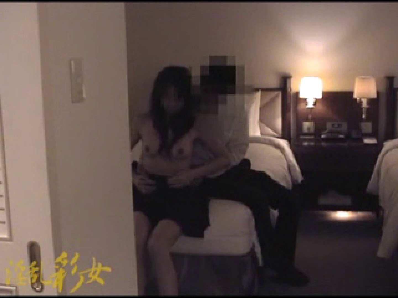 淫乱彩女 麻優里 忘年会にて ホテル | 淫乱  73画像 9