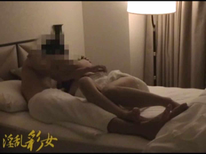 淫乱彩女 麻優里 忘年会にて ホテル | 淫乱  73画像 10