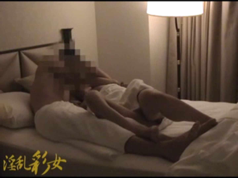 淫乱彩女 麻優里 忘年会にて ホテル | 淫乱  73画像 11