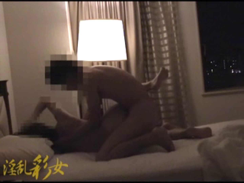 淫乱彩女 麻優里 忘年会にて ホテル | 淫乱  73画像 25