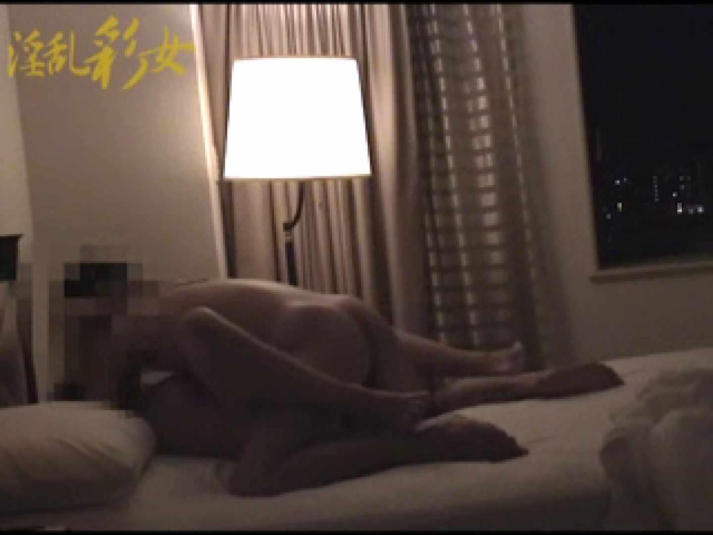 淫乱彩女 麻優里 忘年会にて ホテル | 淫乱  73画像 45
