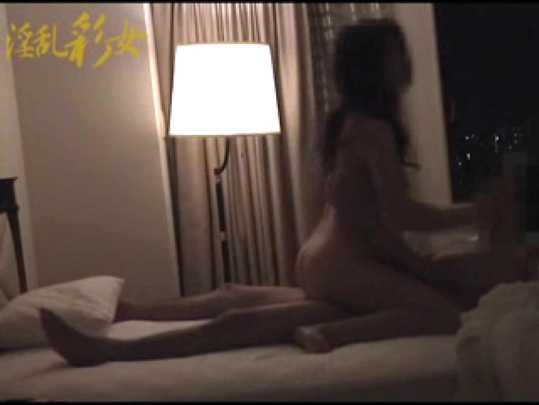 淫乱彩女 麻優里 忘年会にて ホテル | 淫乱  73画像 61