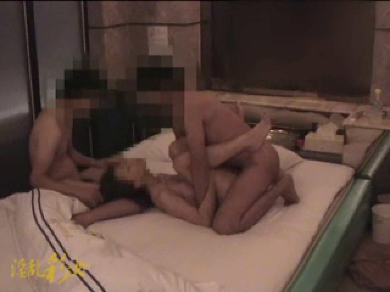 淫乱彩女 麻優里 もう一本参入で3Pに!! 一般投稿   淫乱  90画像 50