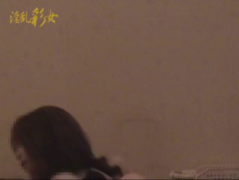 淫乱彩女麻優里 御馴染みの公認彼氏と 淫乱 | 一般投稿  86画像 14