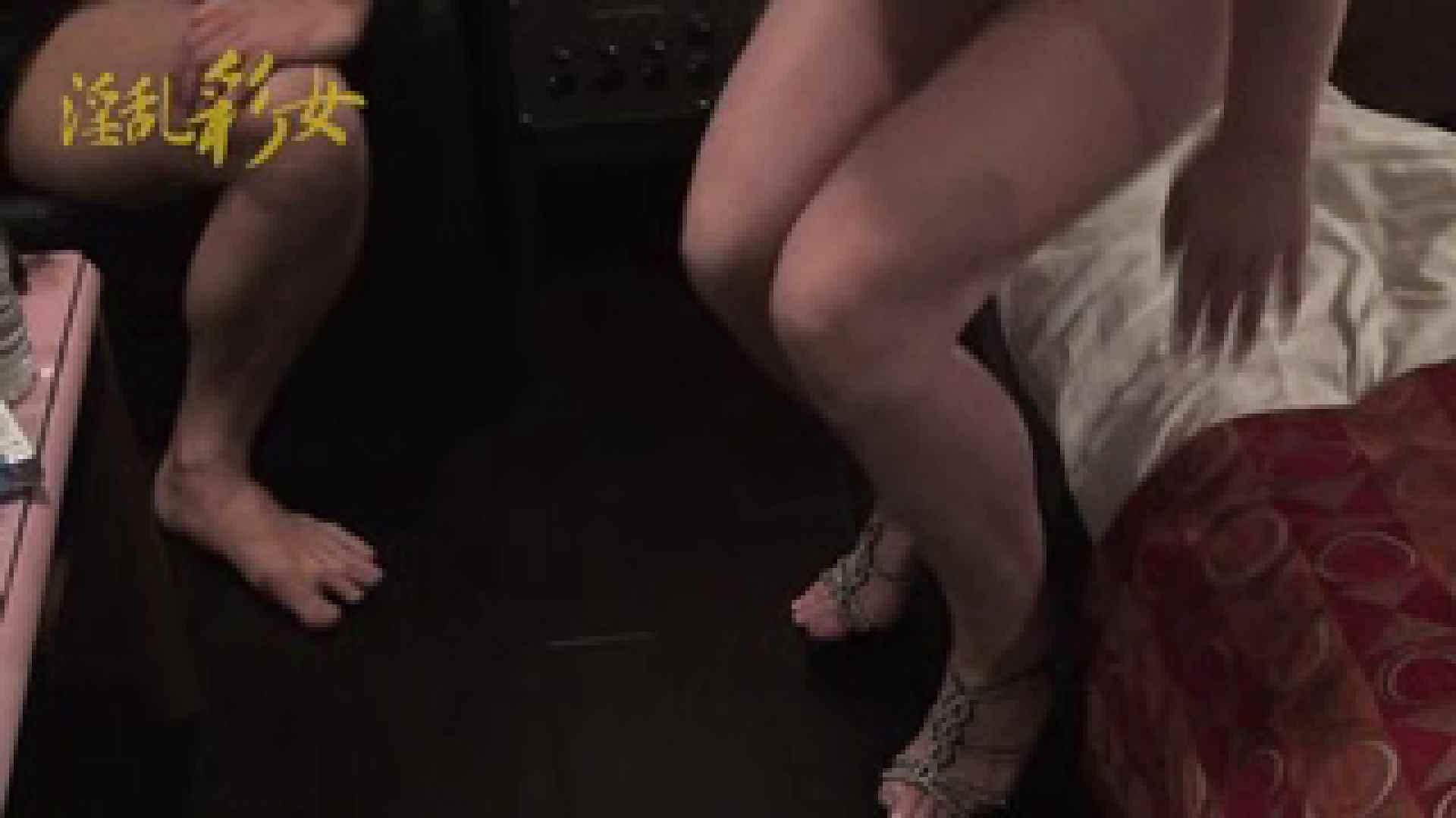淫乱彩女麻優里 30歳デカマラ単独君 ハイビジョン ホテル | 淫乱  100画像 46