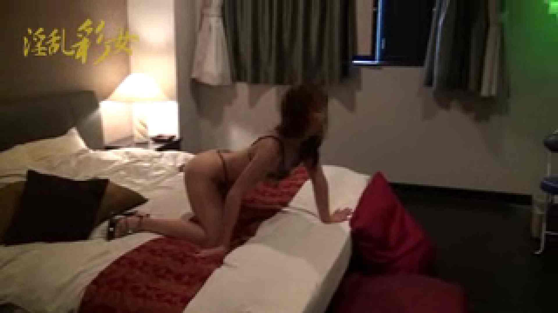 淫乱彩女麻優里 30歳デカマラ単独君 ハイビジョン ホテル | 淫乱  100画像 47