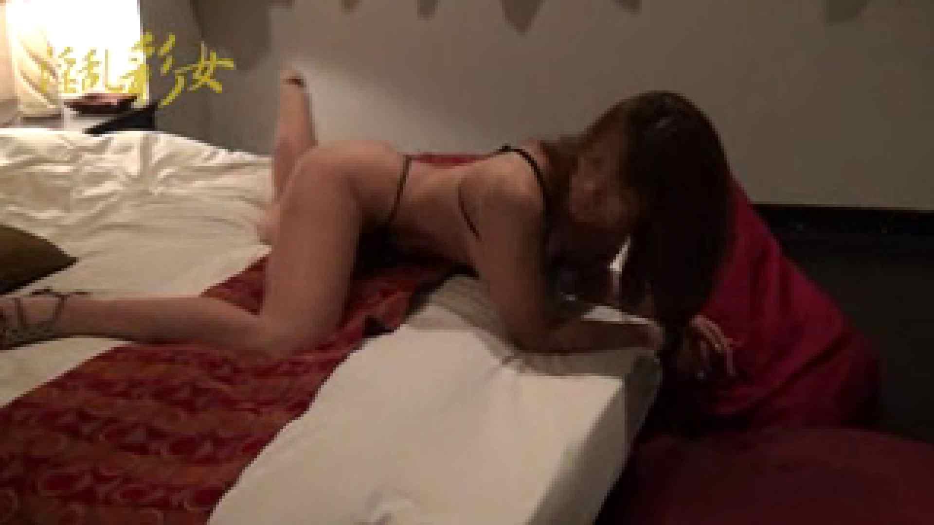 淫乱彩女麻優里 30歳デカマラ単独君 ハイビジョン ホテル | 淫乱  100画像 48