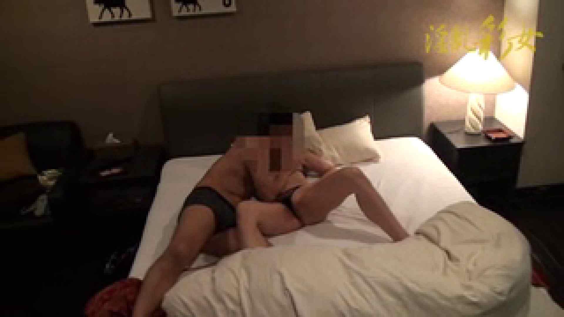 淫乱彩女麻優里 30歳デカマラ単独君 ハイビジョン ホテル | 淫乱  100画像 59
