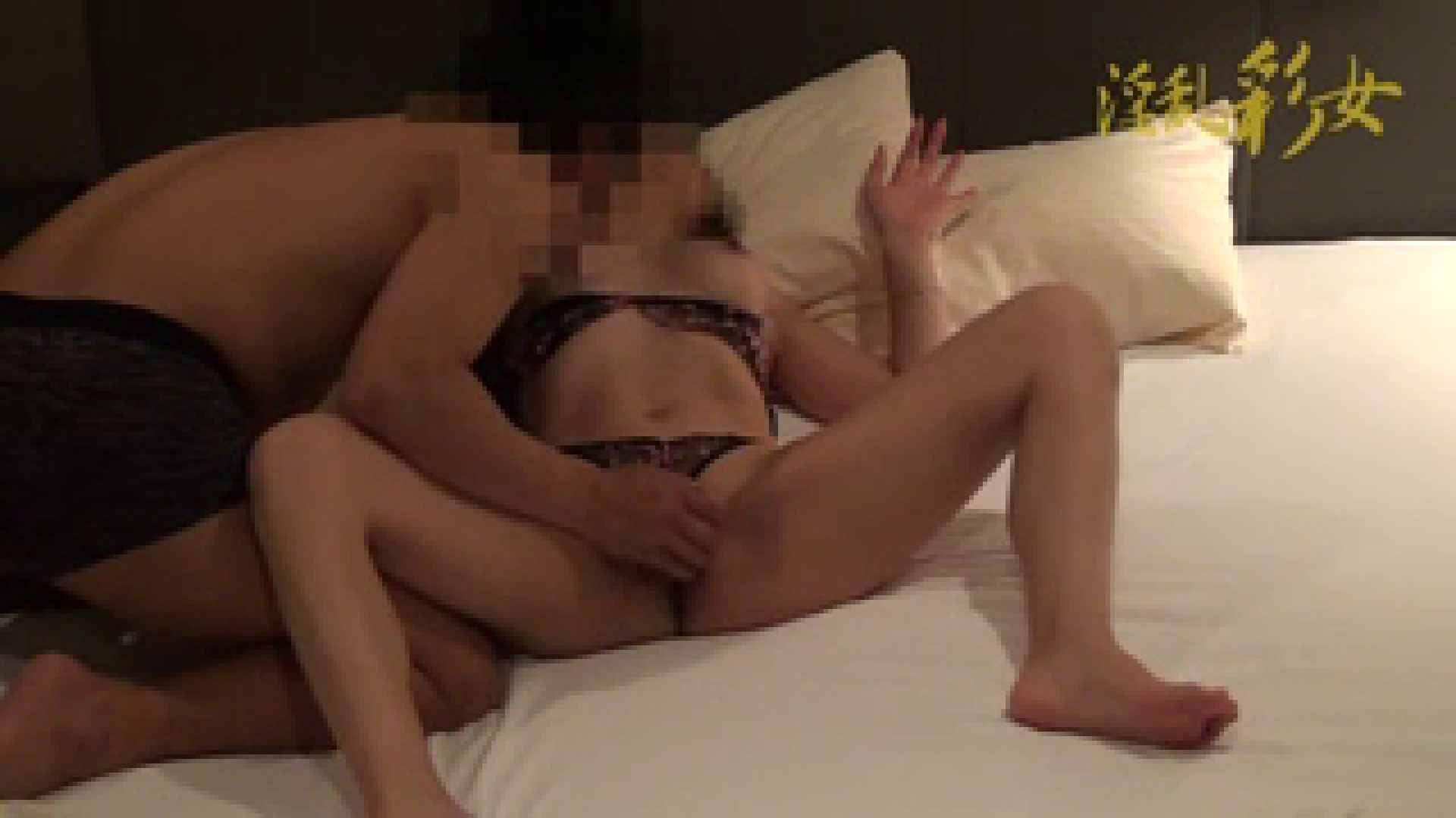 淫乱彩女麻優里 30歳デカマラ単独君 ハイビジョン ホテル | 淫乱  100画像 67