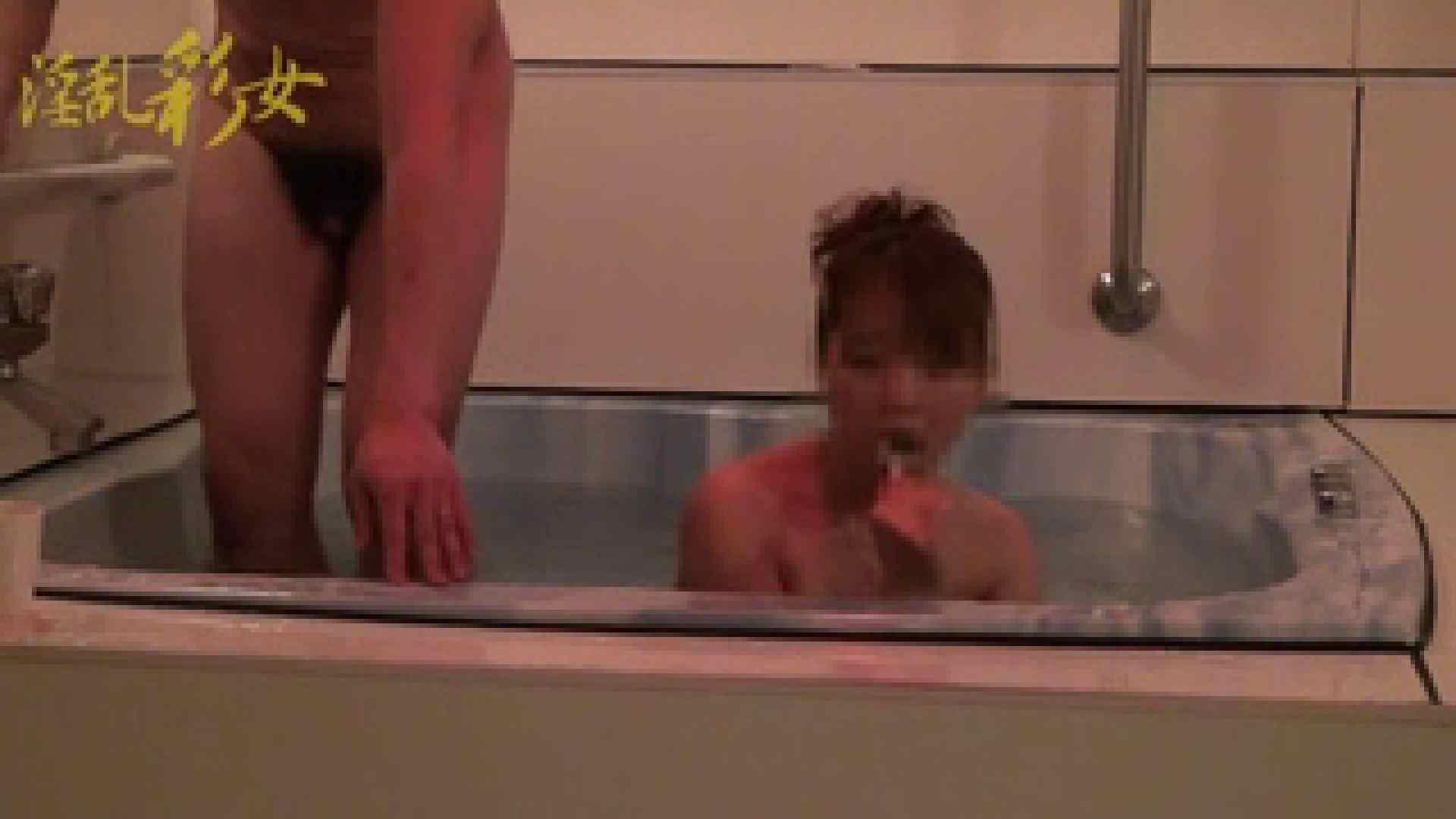 淫乱彩女麻優里 35歳単独君 ハイビジョン 一般投稿 | 高画質  68画像 12