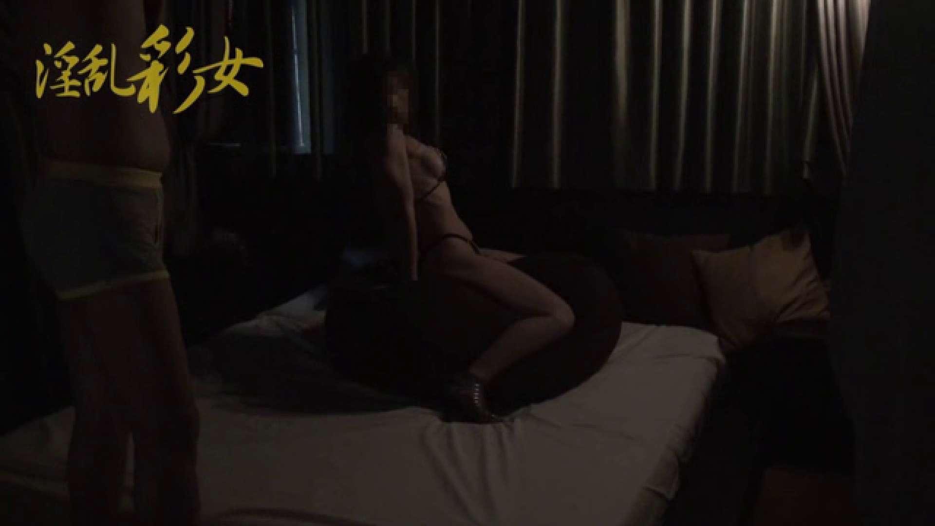 淫乱彩女麻優里 36歳単独さん 他人棒 | 一般投稿  77画像 3