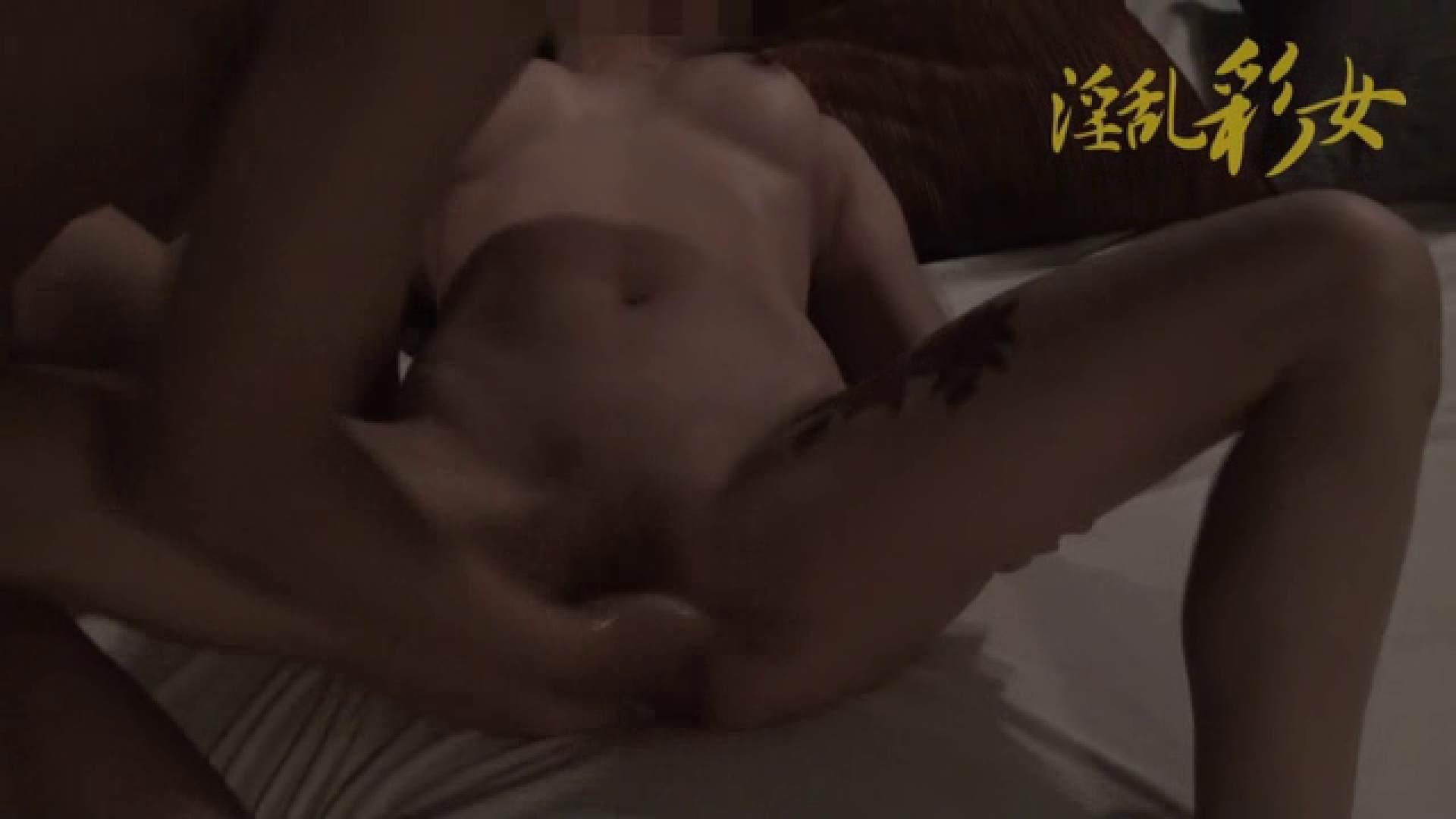淫乱彩女麻優里 36歳単独さん 他人棒 | 一般投稿  77画像 47