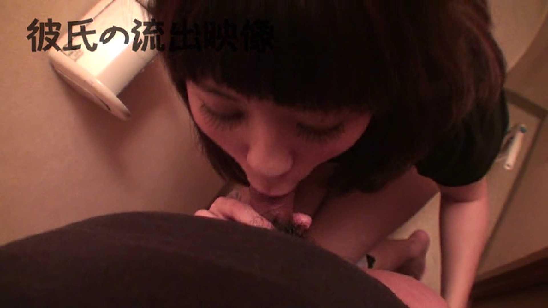 彼氏が流出 パイパン素人嬢のハメ撮り映像 パイパンギャル | 一般投稿  68画像 8