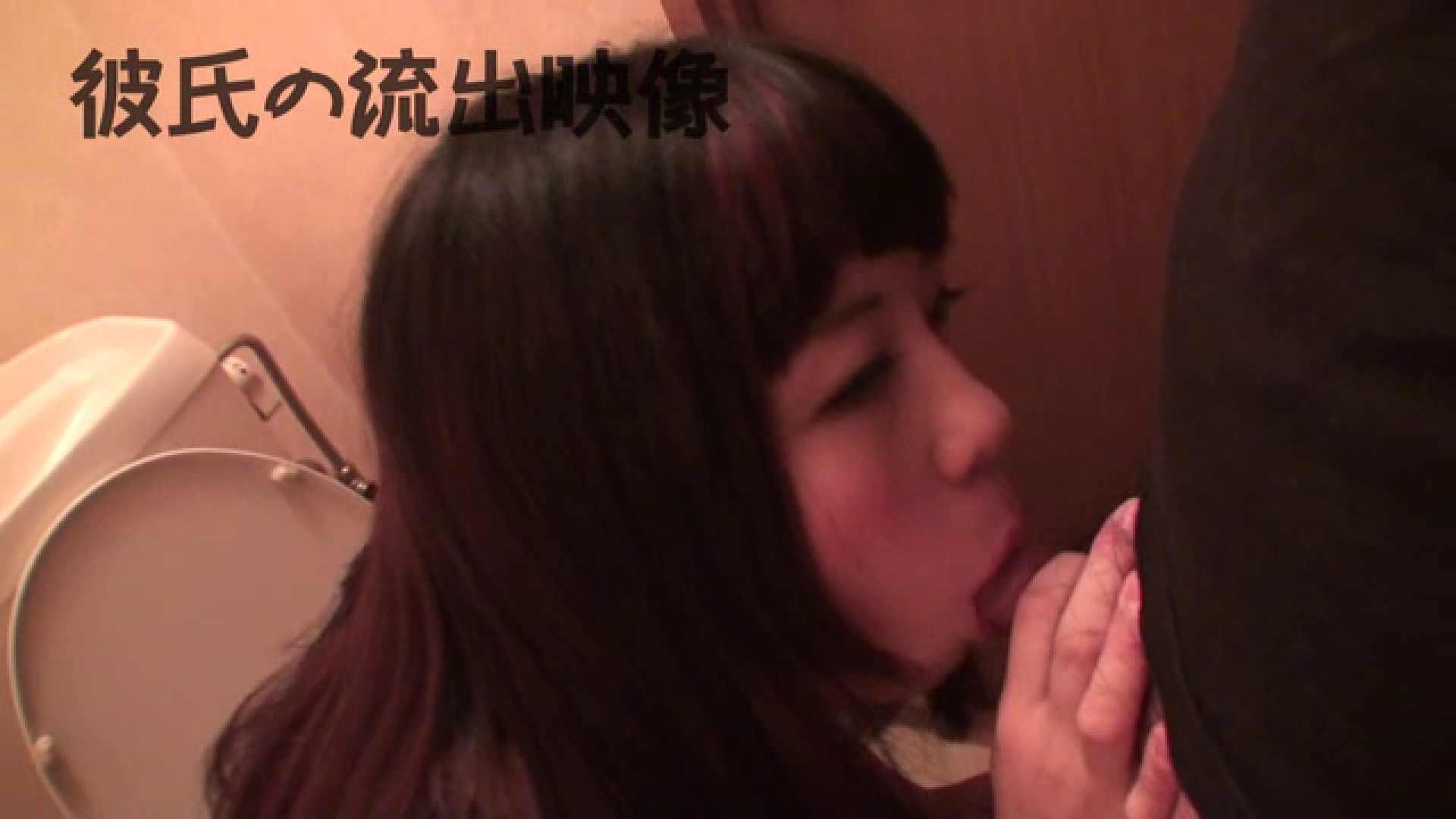 彼氏が流出 パイパン素人嬢のハメ撮り映像 パイパンギャル | 一般投稿  68画像 11