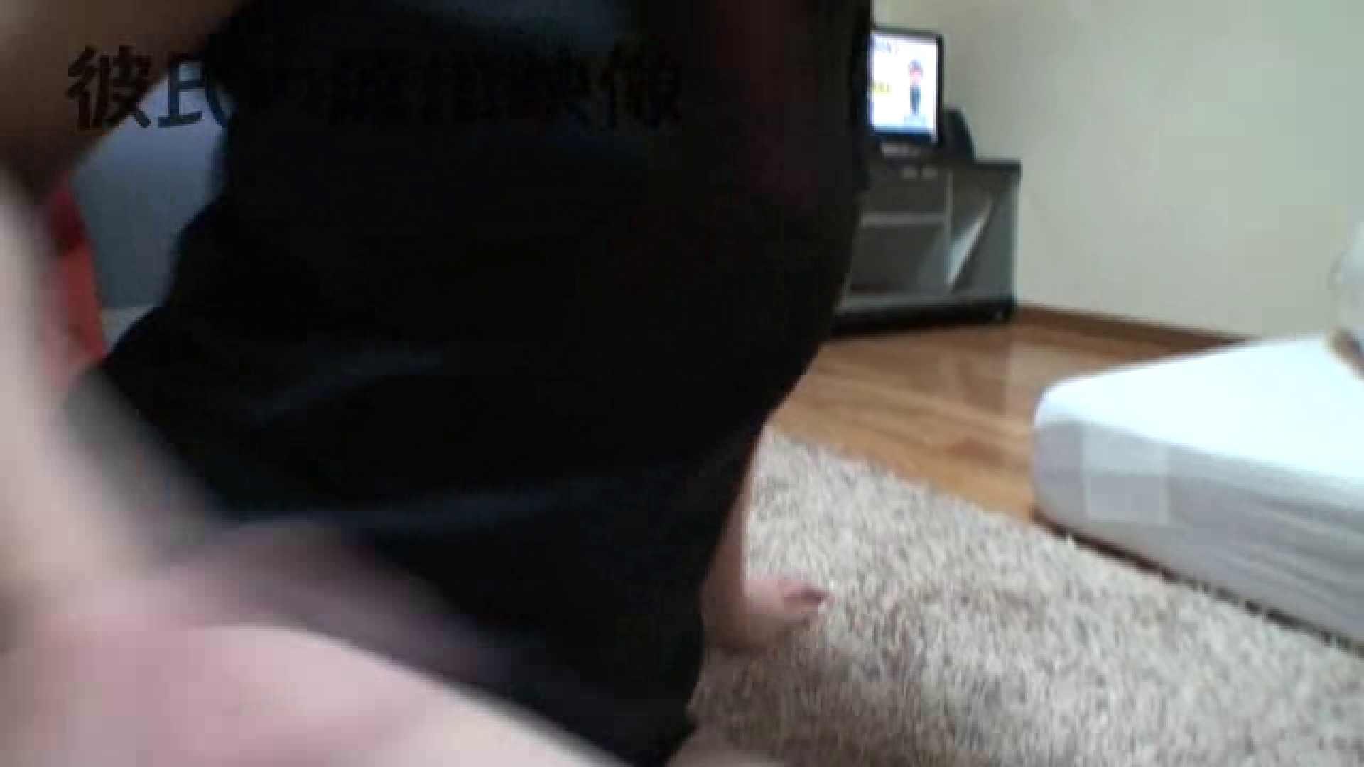 彼氏が流出 パイパン素人嬢のハメ撮り映像 パイパンギャル | 一般投稿  68画像 31