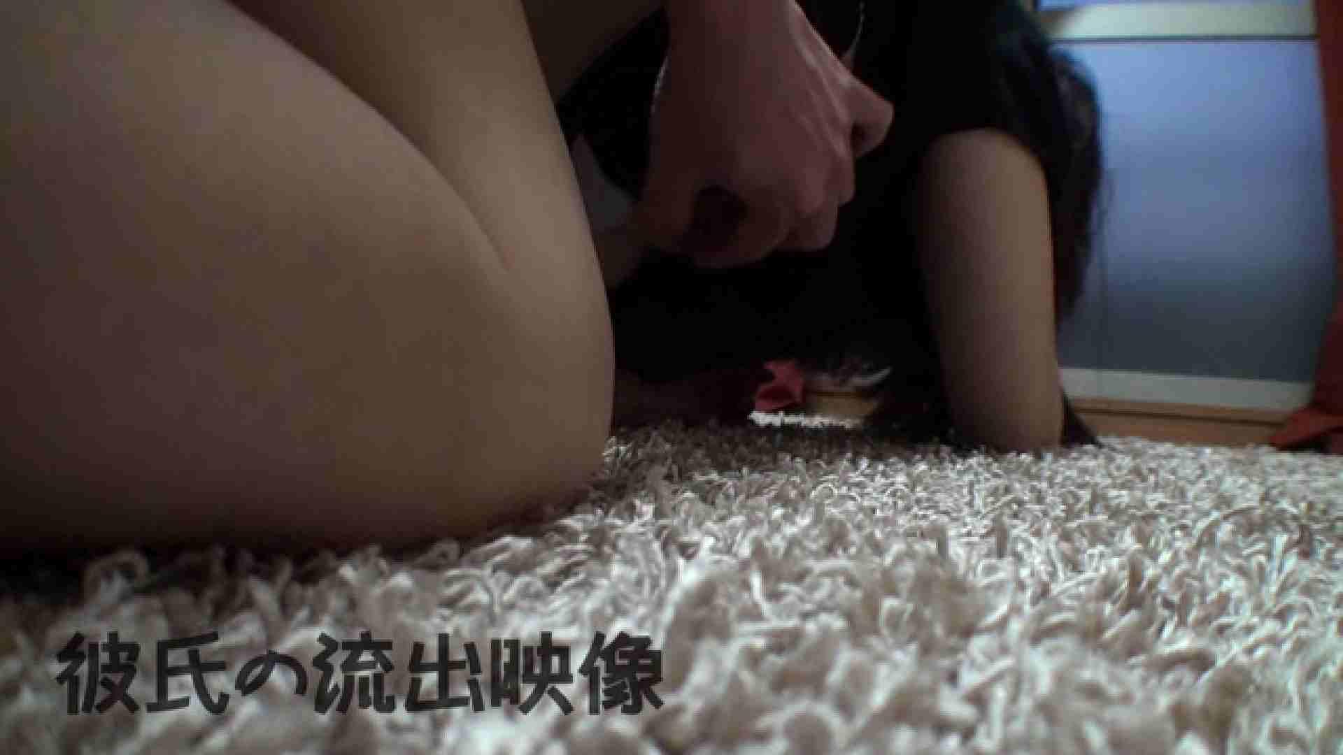 彼氏が流出 パイパン素人嬢のハメ撮り映像 パイパンギャル | 一般投稿  68画像 44