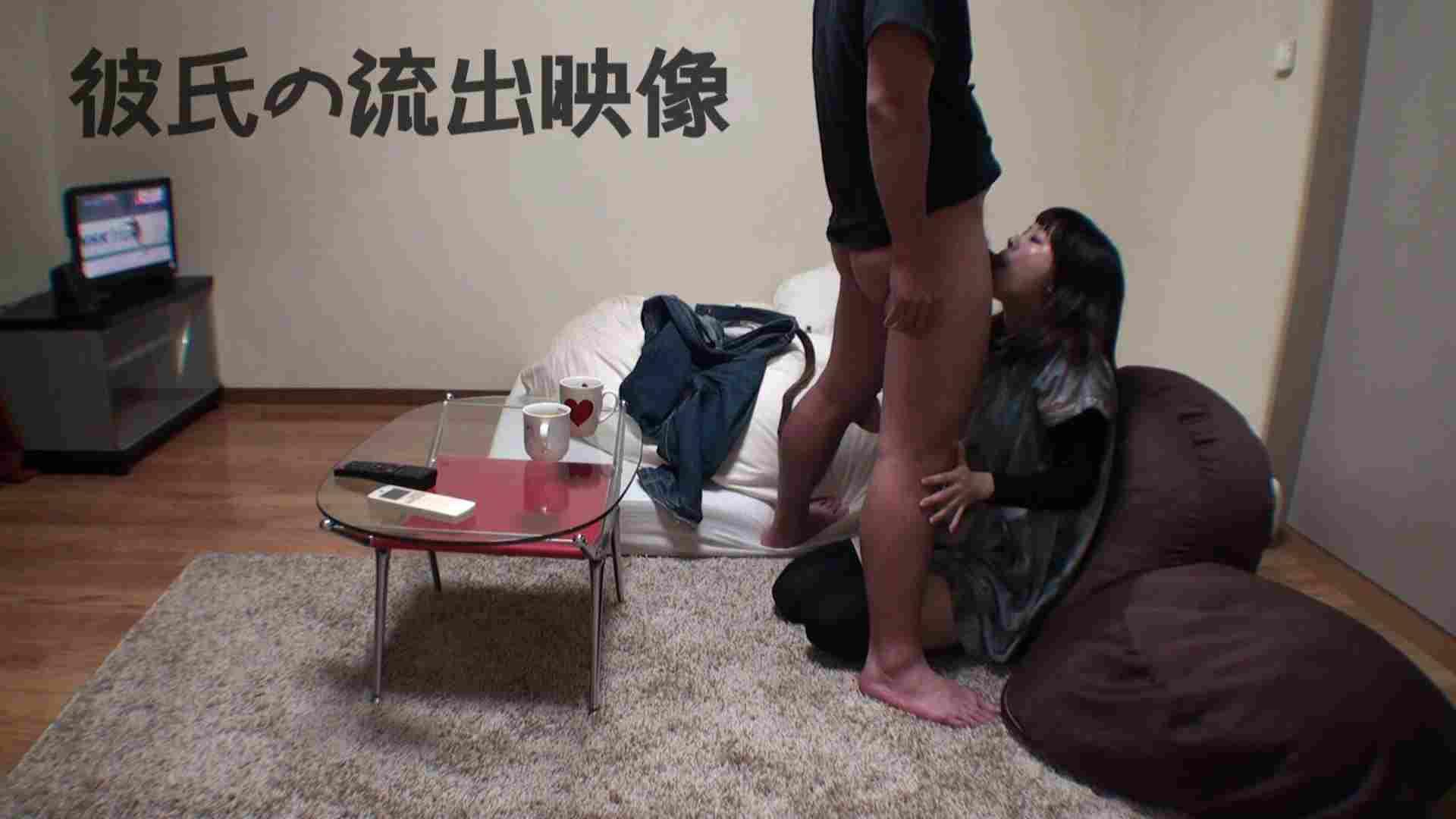 彼氏が流出 パイパン素人嬢のハメ撮り映像02 一般投稿 | ギャル達のSEX  61画像 8