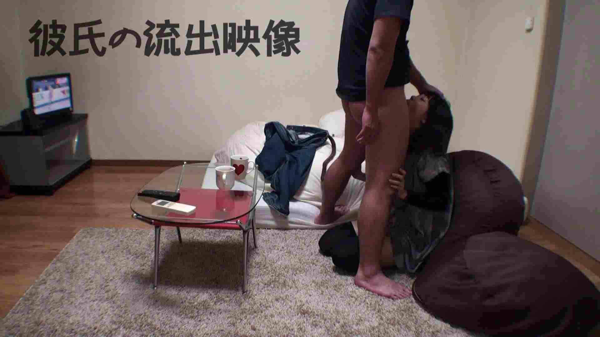 彼氏が流出 パイパン素人嬢のハメ撮り映像02 一般投稿 | ギャル達のSEX  61画像 10