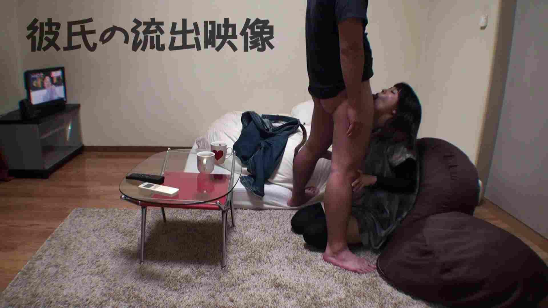 彼氏が流出 パイパン素人嬢のハメ撮り映像02 一般投稿 | ギャル達のSEX  61画像 12