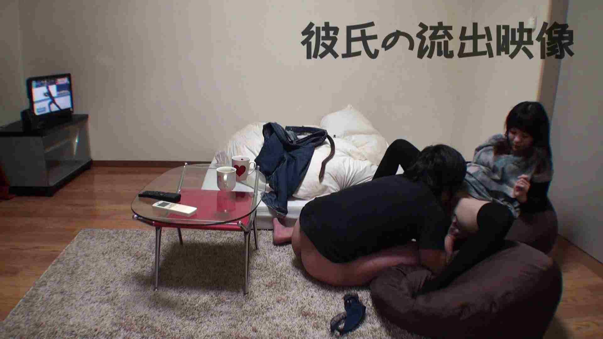 彼氏が流出 パイパン素人嬢のハメ撮り映像02 一般投稿 | ギャル達のSEX  61画像 14