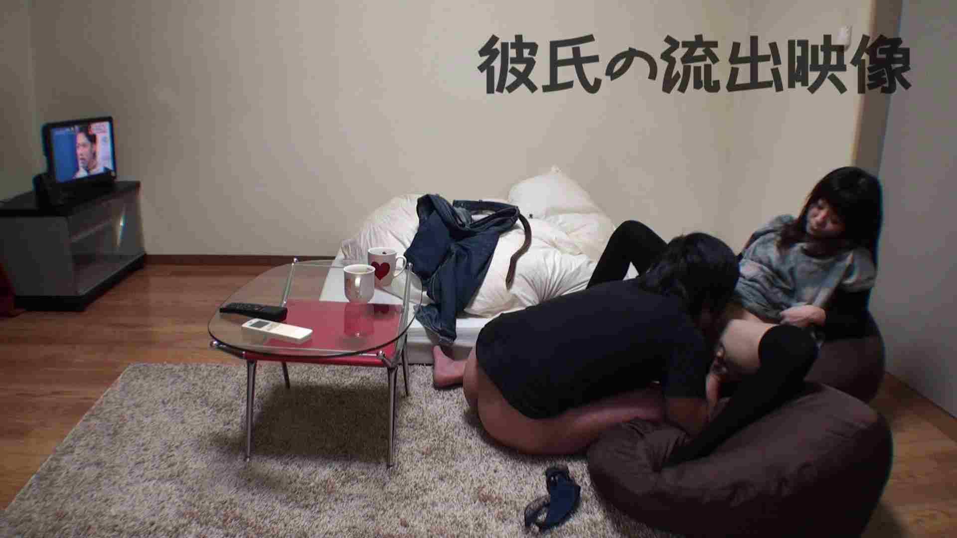 彼氏が流出 パイパン素人嬢のハメ撮り映像02 一般投稿 | ギャル達のSEX  61画像 17