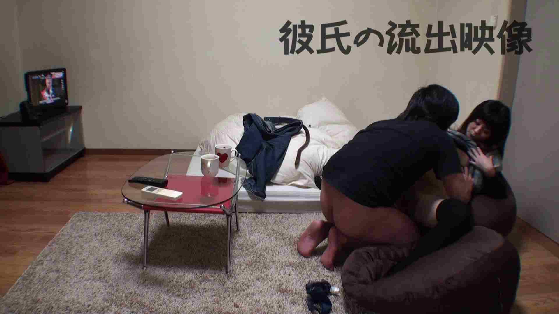 彼氏が流出 パイパン素人嬢のハメ撮り映像02 一般投稿 | ギャル達のSEX  61画像 22