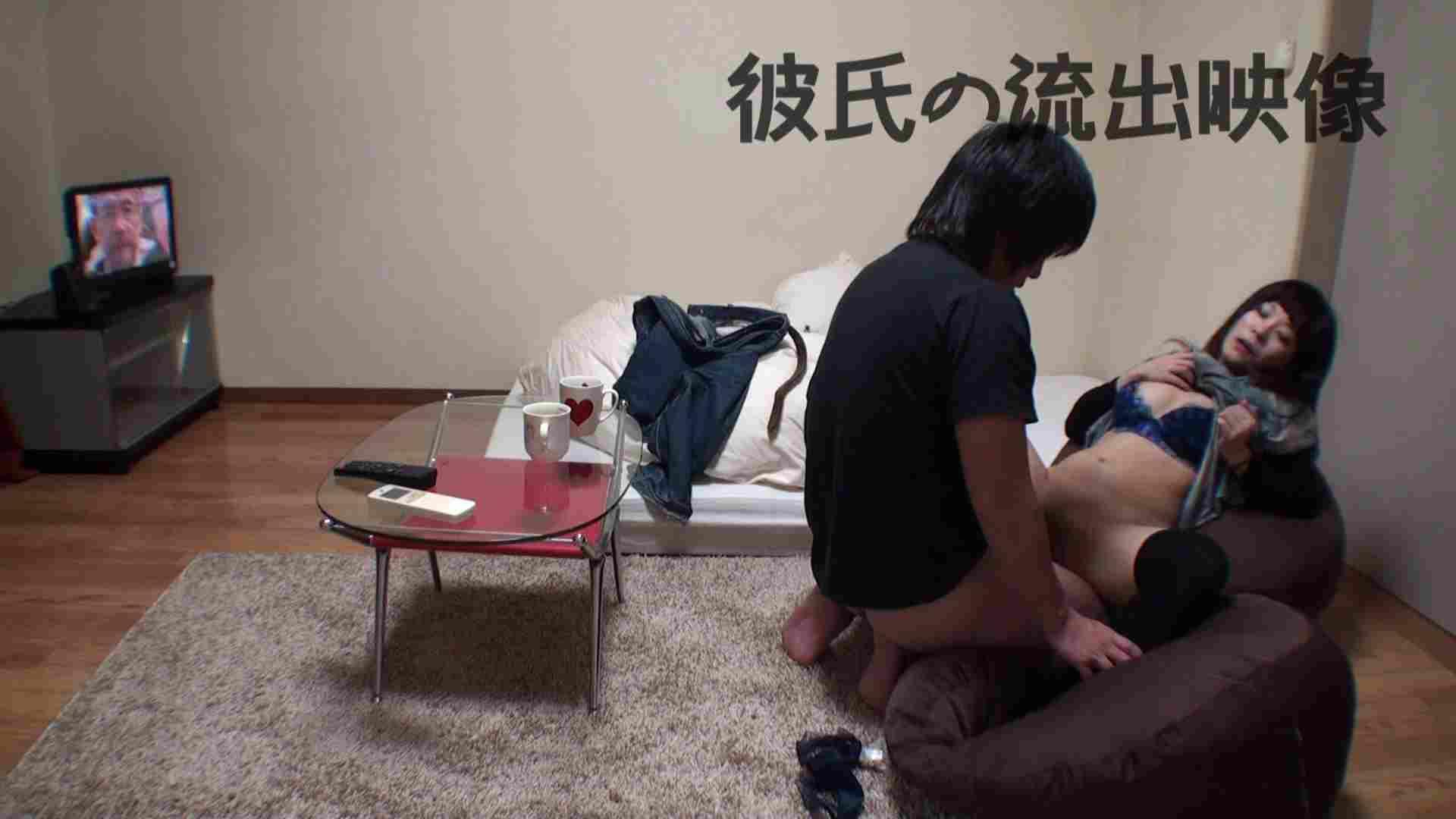 彼氏が流出 パイパン素人嬢のハメ撮り映像02 一般投稿 | ギャル達のSEX  61画像 25