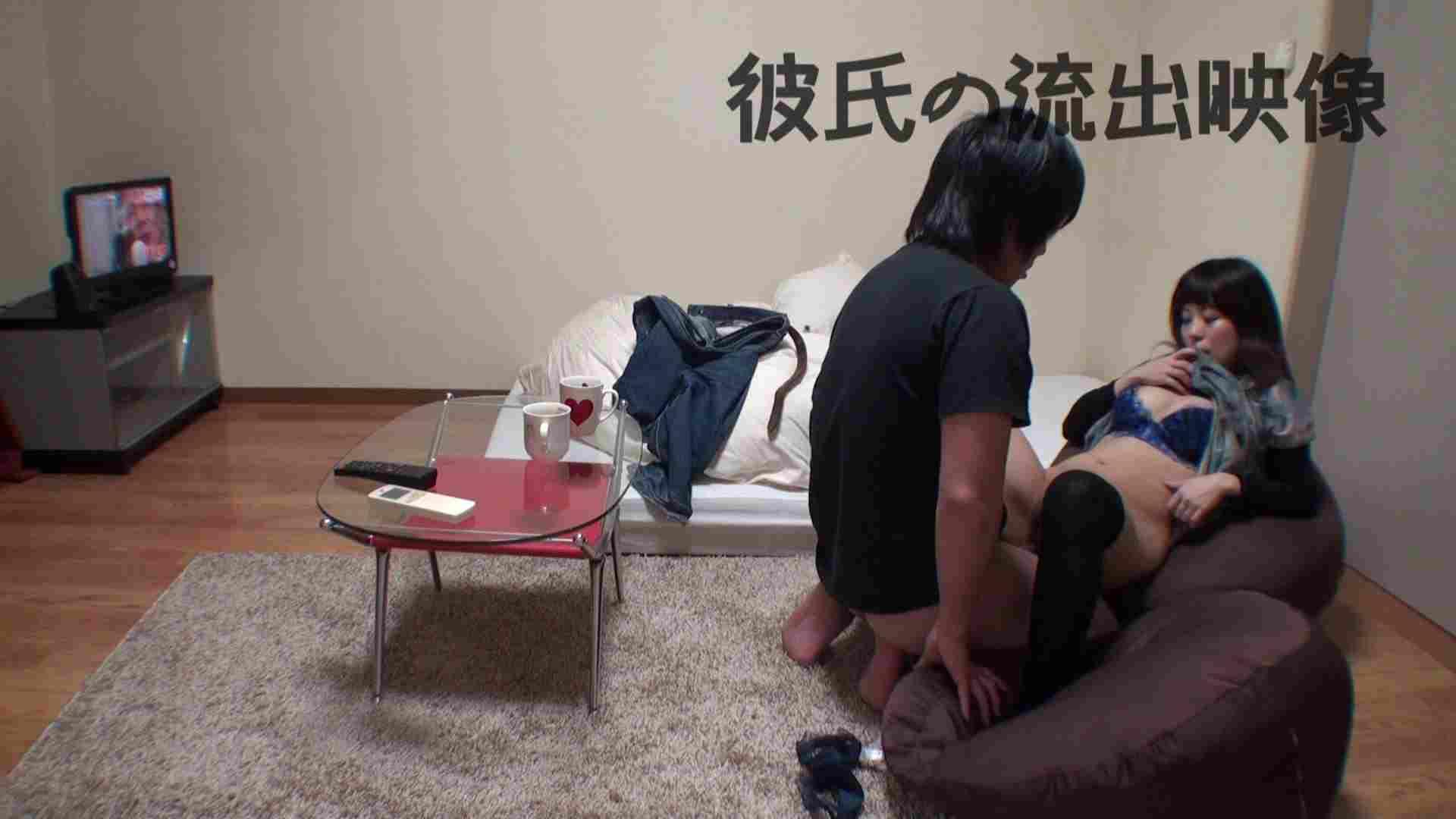 彼氏が流出 パイパン素人嬢のハメ撮り映像02 一般投稿 | ギャル達のSEX  61画像 26