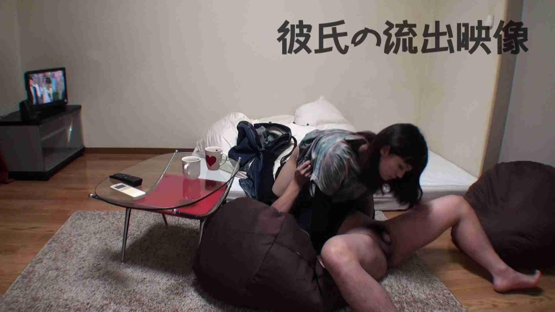 彼氏が流出 パイパン素人嬢のハメ撮り映像02 一般投稿 | ギャル達のSEX  61画像 29
