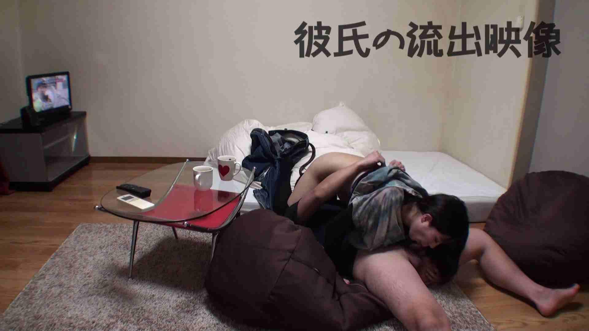 彼氏が流出 パイパン素人嬢のハメ撮り映像02 一般投稿 | ギャル達のSEX  61画像 31