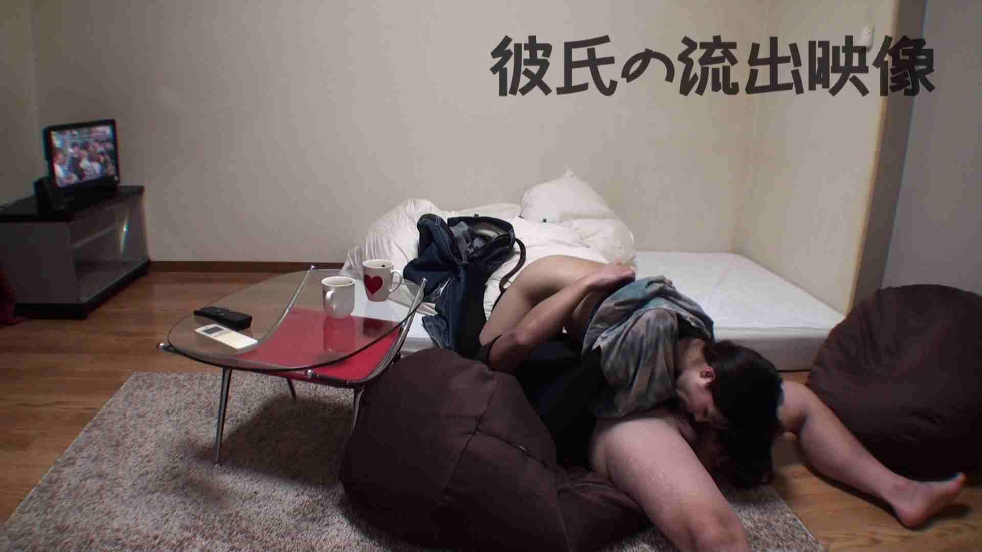 彼氏が流出 パイパン素人嬢のハメ撮り映像02 一般投稿 | ギャル達のSEX  61画像 32