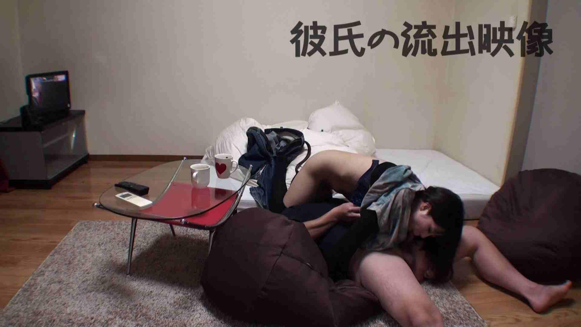 彼氏が流出 パイパン素人嬢のハメ撮り映像02 一般投稿 | ギャル達のSEX  61画像 33