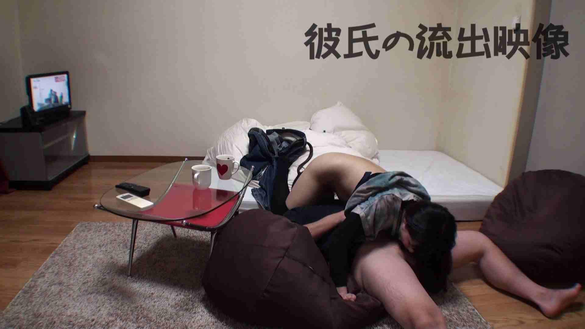彼氏が流出 パイパン素人嬢のハメ撮り映像02 一般投稿 | ギャル達のSEX  61画像 34