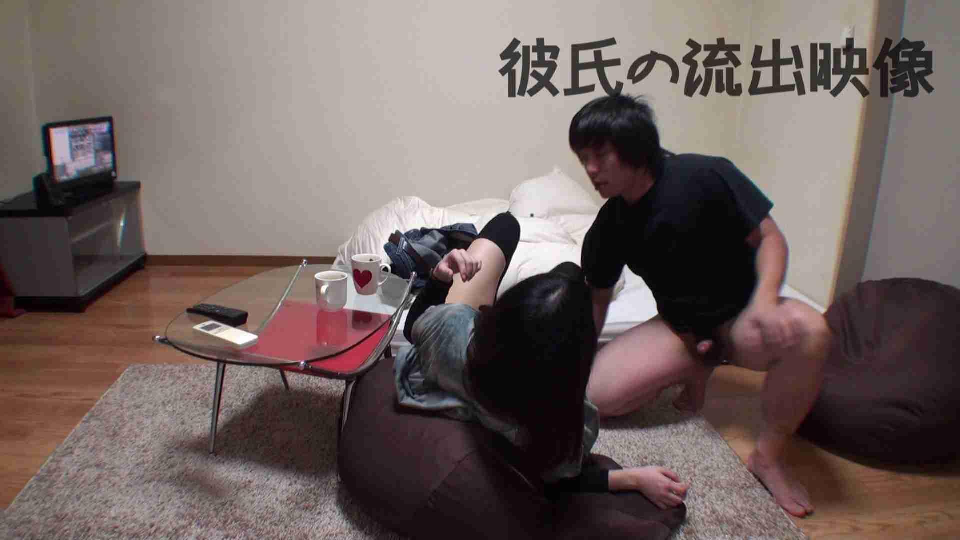 彼氏が流出 パイパン素人嬢のハメ撮り映像02 一般投稿 | ギャル達のSEX  61画像 40
