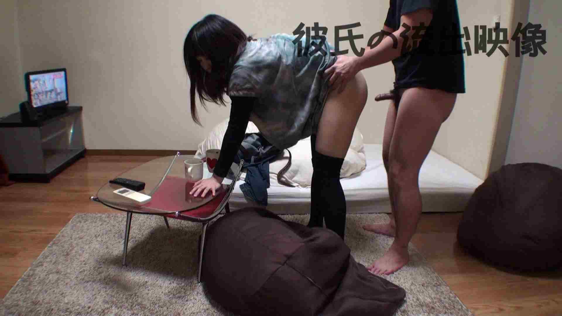 彼氏が流出 パイパン素人嬢のハメ撮り映像02 一般投稿 | ギャル達のSEX  61画像 41