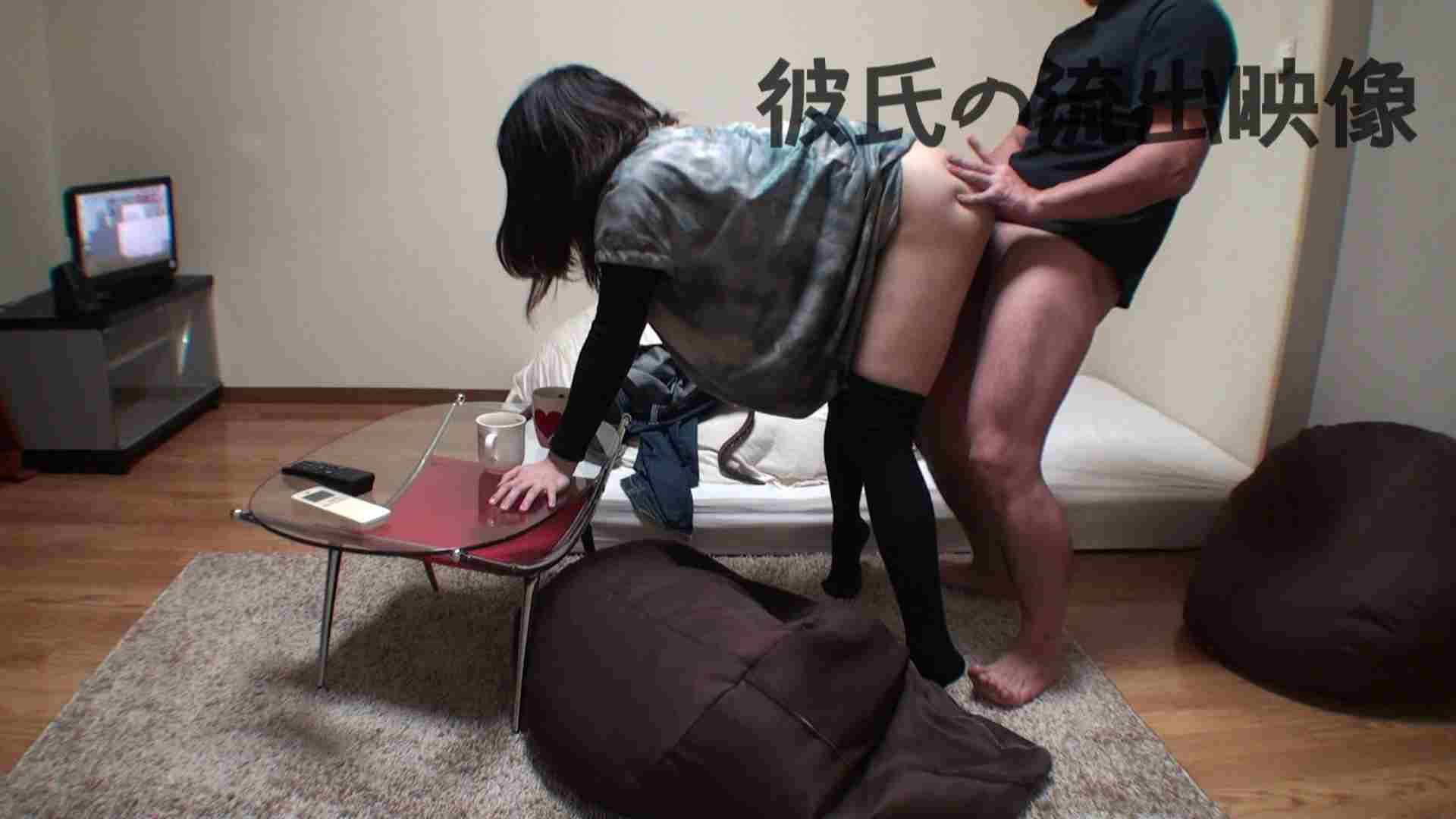 彼氏が流出 パイパン素人嬢のハメ撮り映像02 一般投稿 | ギャル達のSEX  61画像 43